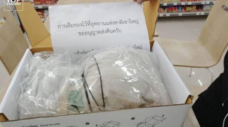 Parque Nacional na Tailândia envia lixo deixado pelos visitantes por correio