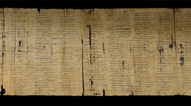Descobertos novos detalhes do livro egípcio sobre a vida após a morte